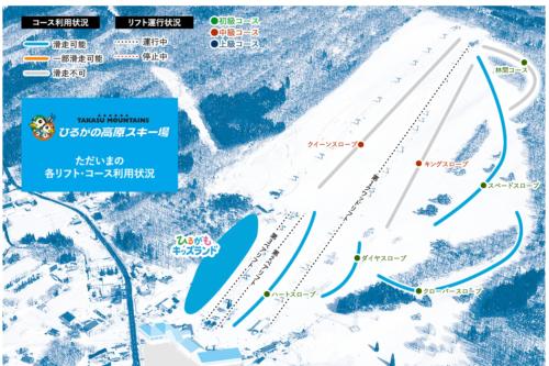 ひるがの高原スキー場ゲレンデ情報6