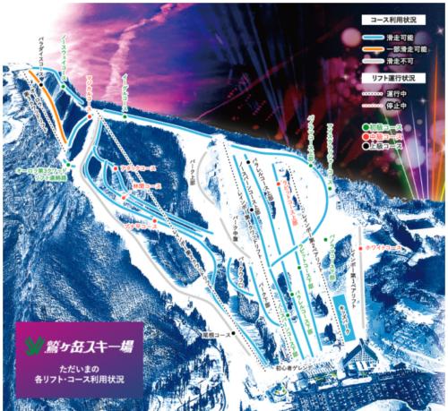 鷲ヶ岳スキー場ゲレンデ情報6