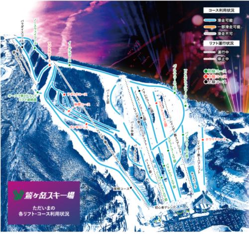 鷲ヶ岳スキー場ゲレンデ情報10