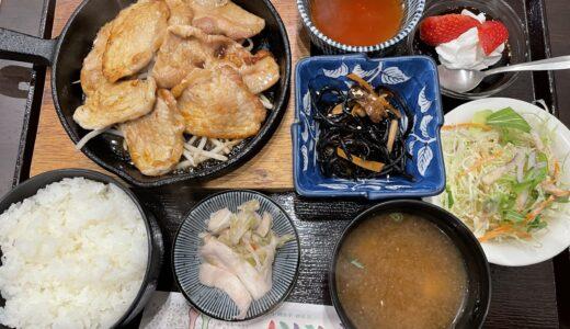 お洒落な店内はカフェ風『レストラン藤』は和食や洋食の定食