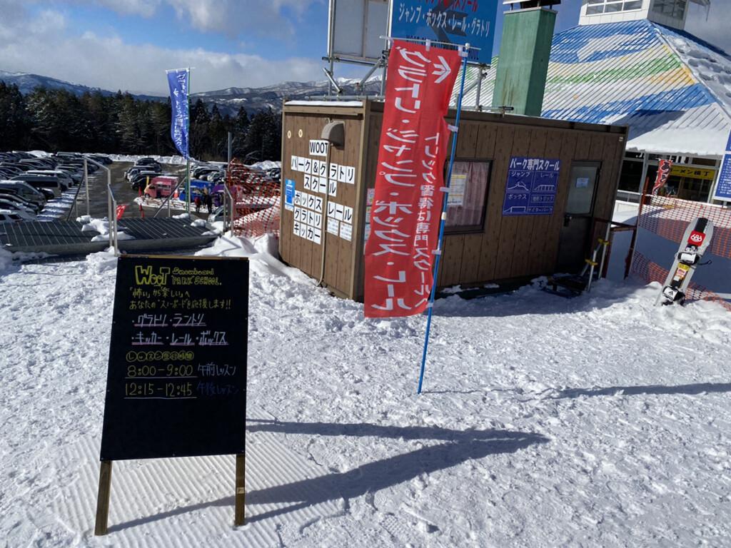 鷲ヶ岳スキー場画像34