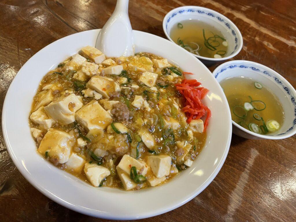 白鳥 中華料理マルヤ飯店 奥美濃 麻婆豆腐