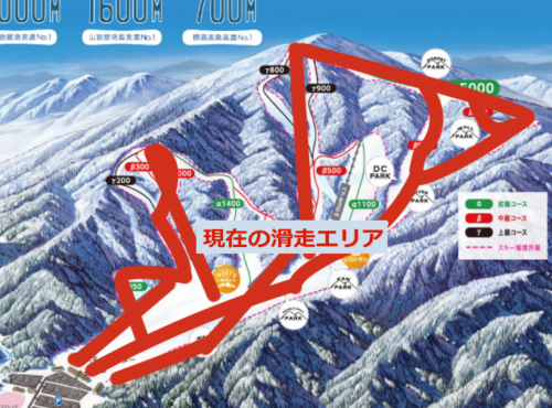 めいほうスキー場ゲレンデ情報