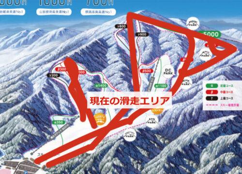 めいほうスキー場 ゲレンデ情報