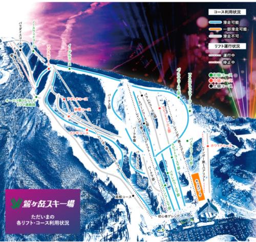 鷲ヶ岳スキー場ゲレンデ情報