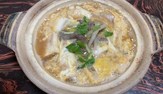 奥美濃地元民が通う『岩駒』高鷲で食べれる美味しい和食